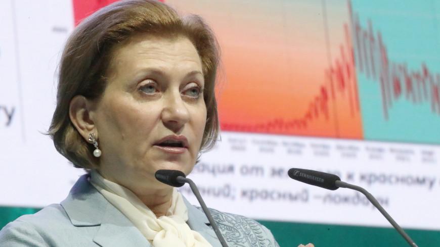 Попова: Ситуация с коронавирусом в России остается напряженной
