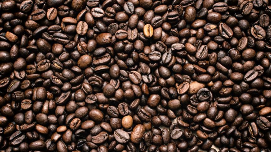 Биржевые цены на кофе приблизились к семилетнему максимуму