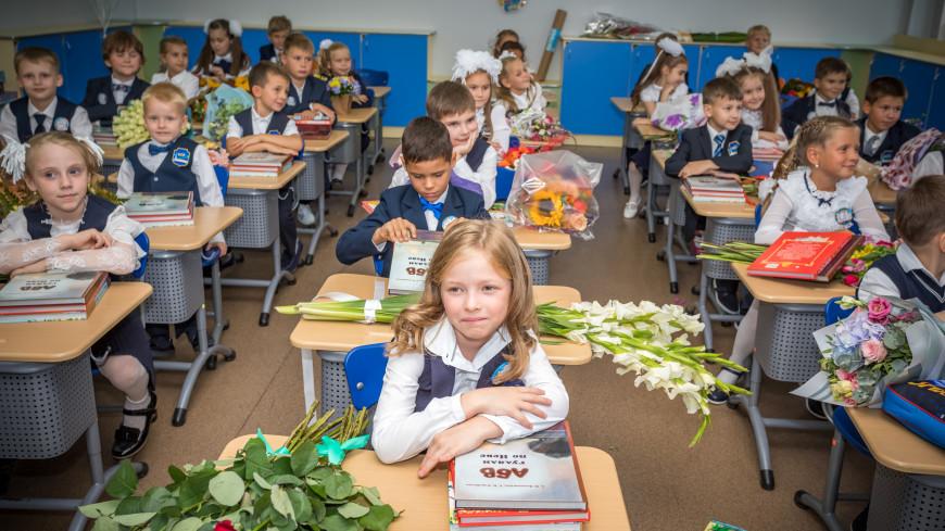 Российские школы начнут учебный год в очном формате