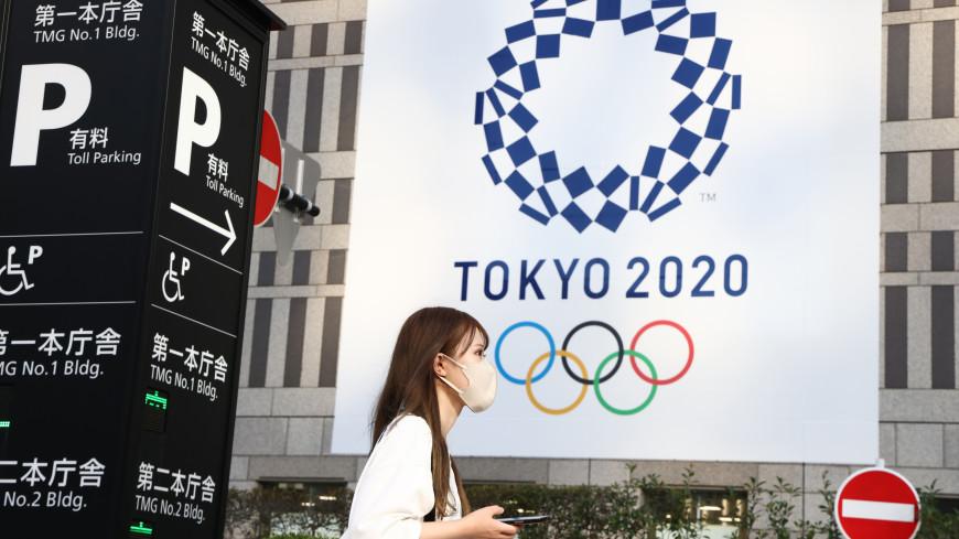 Спортдайджест: в Токио раскупают сувенирных котиков, скейтбординг очаровал Бразилию, Федерер близок к завершению карьеры