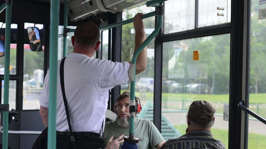 Для жителей Новой Москвы ввели скидку на проезд в общественном транспорте