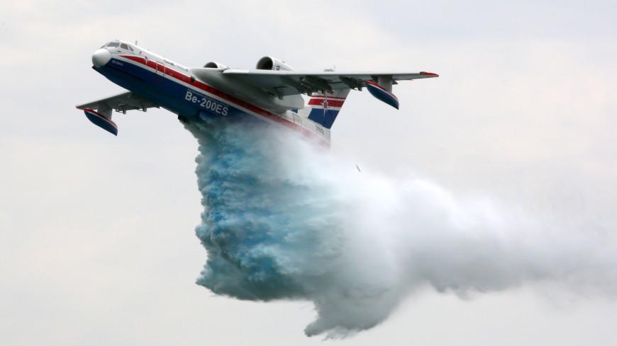 Российские эксперты прибыли в Турцию для осмотра места крушения самолета Бе-200
