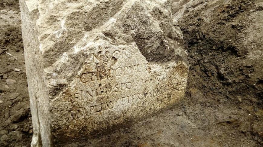 В Риме нашли священный камень времен императора Клавдия