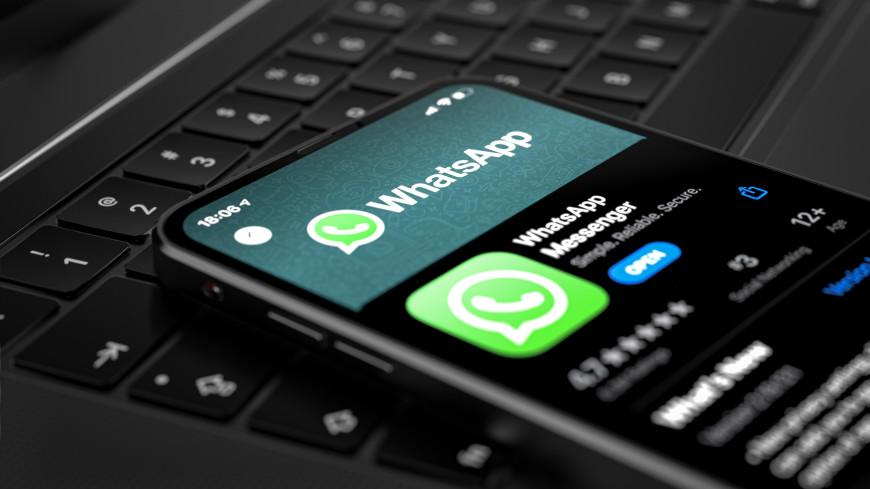 В мессенджере WhatsApp появится новая функция