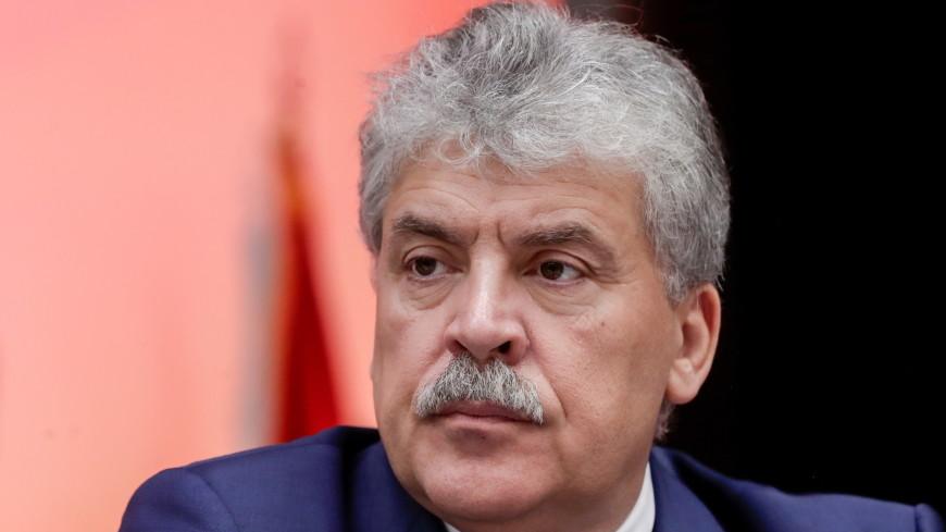 Верховный суд России отклонил жалобу на снятие Грудинина с думских выборов