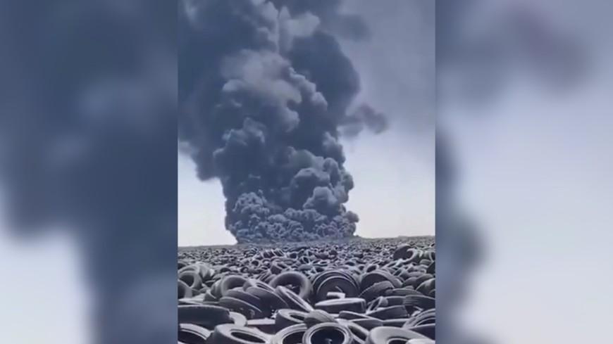 Самая большая в мире свалка автомобильных шин загорелась в Кувейте