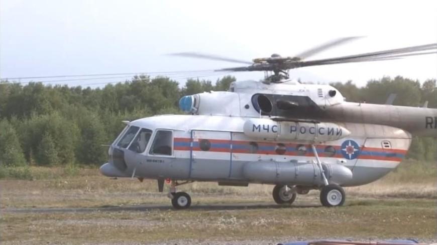 На Камчатке найдено тело сорвавшегося с вулкана депутата из Красноярского края
