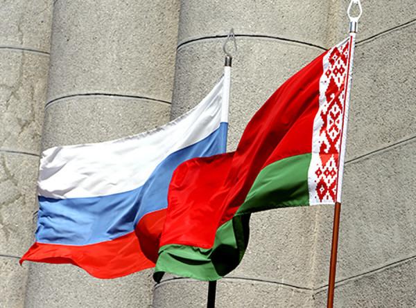 Союзное государство: договору о дружбе Беларуси и России исполнилось 26 лет