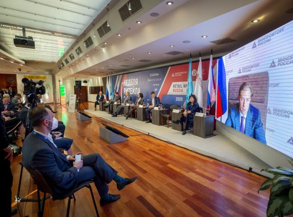 Форум «Неделя Ритейла 2021» пройдет с 31 мая по 4 июня в Москве