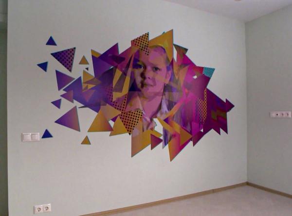«Фазенда Лайф» на телеканале «МИР»: как перенести изображение на стену с помощью принтера?