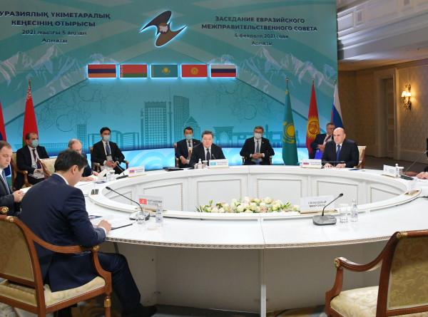 Участники Межправсовета ЕАЭС обсуждают торговлю, тарифы и инновационные проекты