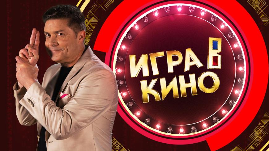 Тест: угадайте советский фильм по «голливудскому» описанию