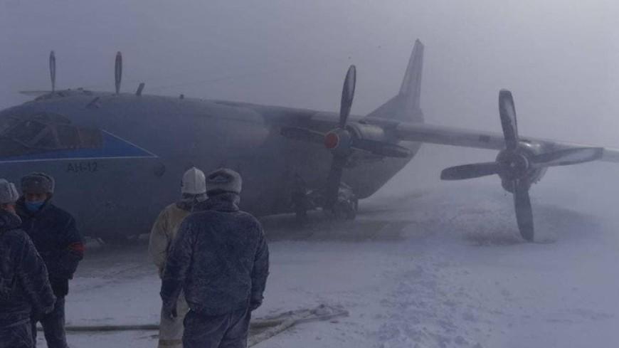 Военно-транспортный самолет Ан-12 потерпел аварию при посадке на Курилах
