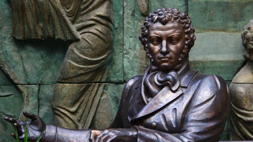 Россияне в День памяти Пушкина назвали величайших поэтов в мире