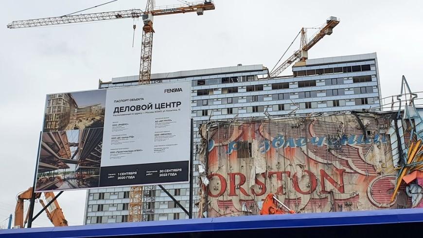 В Москве на месте будущей штаб-квартиры «Яндекса» снесли гостиницу «Корстон»