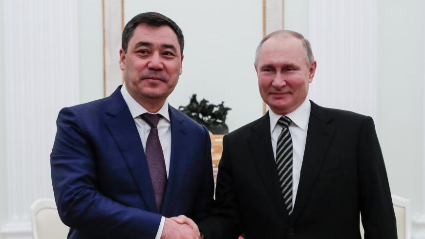 Жапаров рассказал, что подарил Путину во время визита в Россию