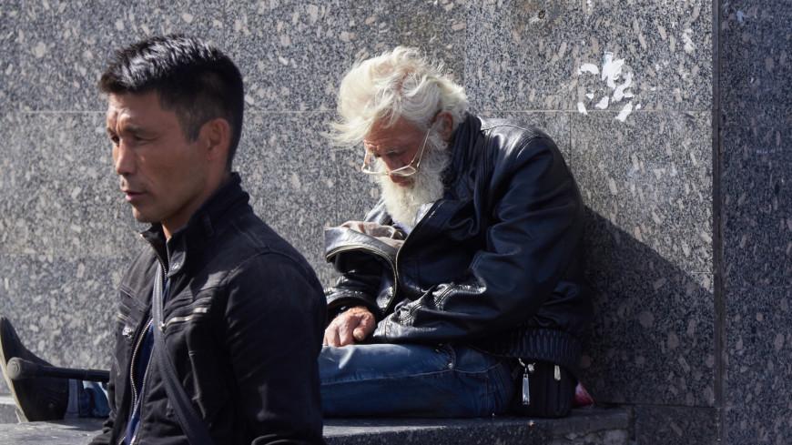 Бездомные ,бездомный, бомж, нищий,  пьяный, алкоголик,бездомный, бомж, нищий,  пьяный, алкоголик