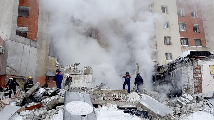 В МЧС назвали предварительную причина взрыва в суши-баре в Нижнем Новгороде