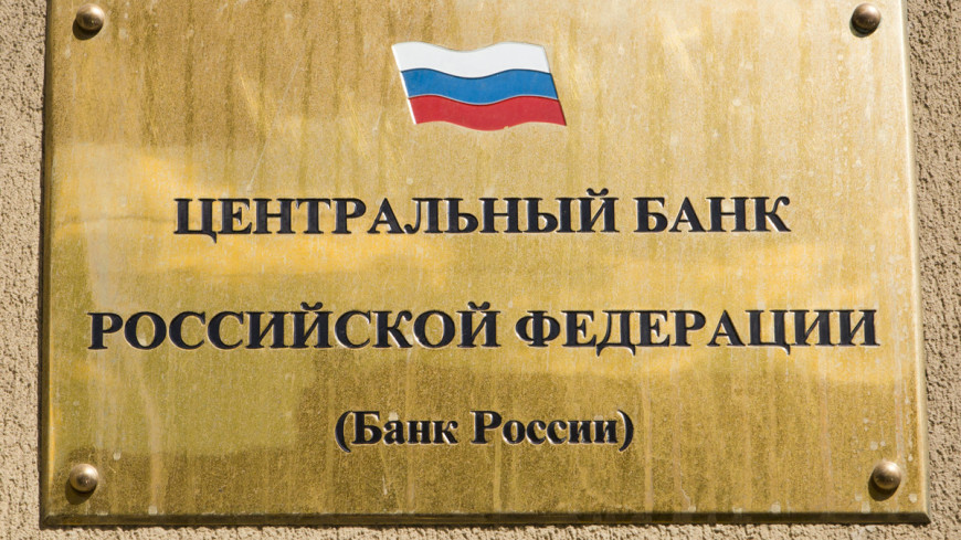 ЦБ выпустит серебряную монету достоинством три рубля серии «Памятники архитектуры России»