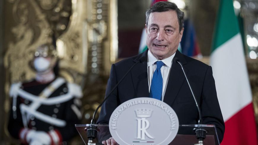 Марио Драги согласился возглавить правительство Италии