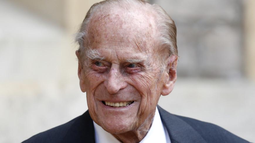 Супруг Елизаветы II принц Филип госпитализирован в Лондоне