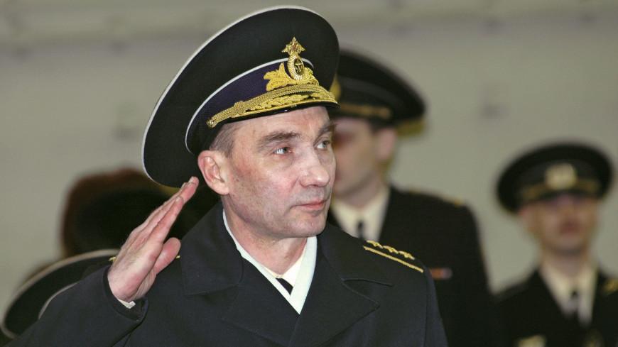 Умер бывший главнокомандующий ВМФ России Владимир Высоцкий