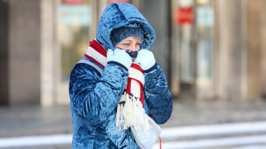Впервые за десять лет в Москву придут аномальные морозы до минус 30