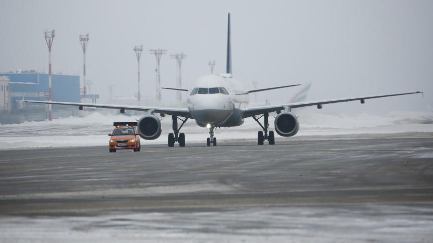 Самолет сел в Минводах после срабатывания датчика неубранного шасси