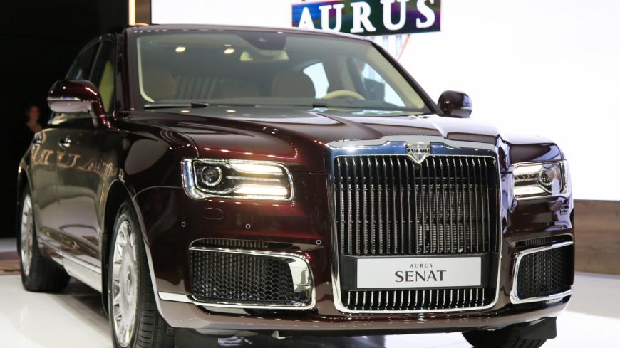Минпромторг сообщил, когда в ОАЭ начнутся продажи российского Aurus