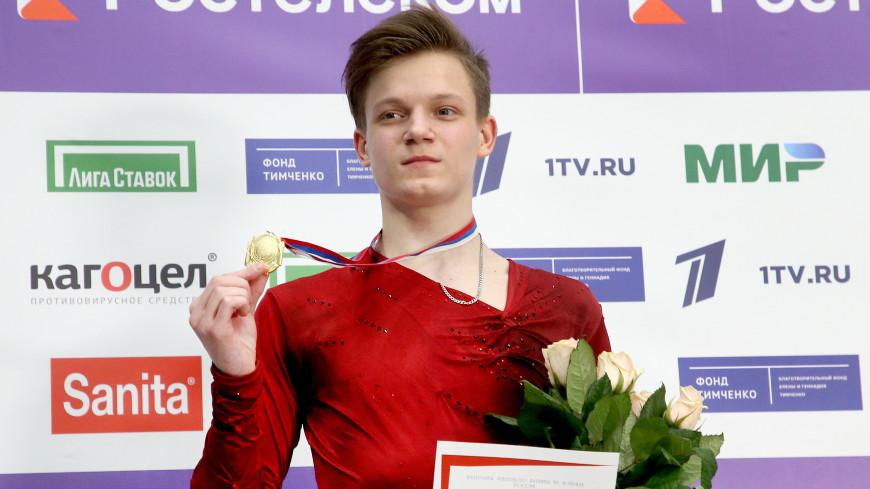 Евгений Семененко стал победителем финала Кубка России по фигурному катанию