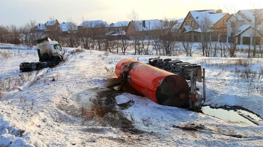 Под Оренбургом при опрокидывании автоцистерны разлилось около 10 тонн нефтепродуктов