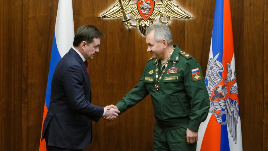 Шойгу удостоен звания почетного гражданина Подмосковья