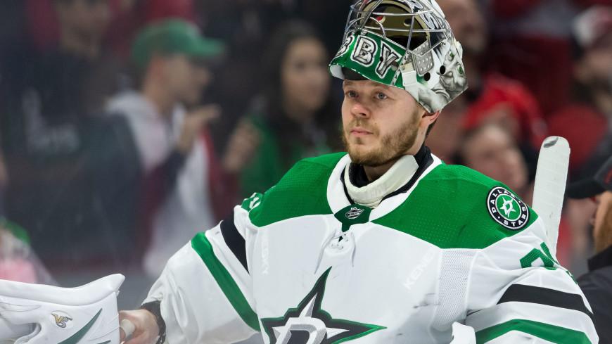 Вратаря «Далласа» Худобина отстранили от участия в матче НХЛ с «Чикаго»