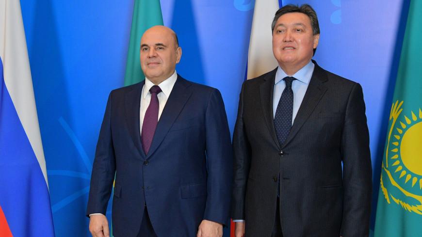 Премьеры России и Казахстана обсудили борьбу с COVID-19 и сотрудничество в рамках ЕАЭС