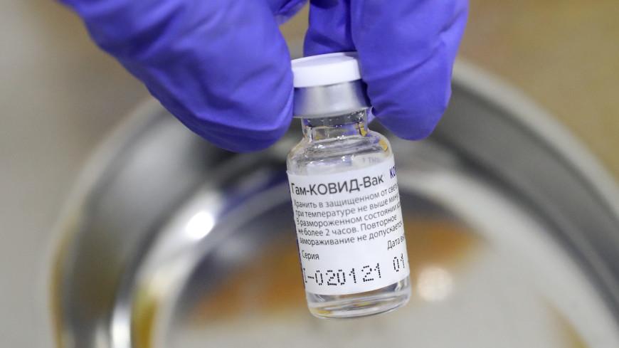 РФПИ: вакцину «Спутник V» зарегистрировали в Габоне