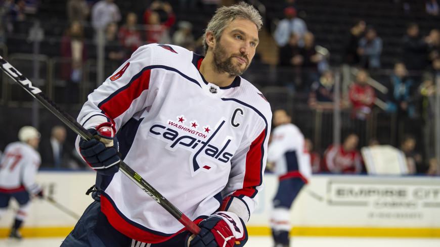 Овечкин вышел на чистое седьмое место по голам в НХЛ