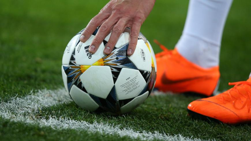 Лига чемпионов: «Манчестер Сити» обыграл «Боруссию М», «Аталанта» уступила «Реалу»