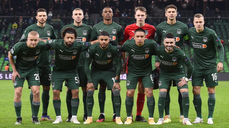 Игра по-зимнему: футболисты «Краснодара» начинают борьбу в Лиге Европы