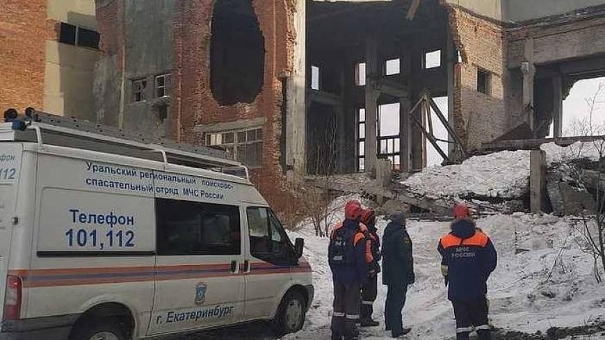 Спасатели извлекли из-под завала обрушившейся котельной на Урале тело второго погибшего
