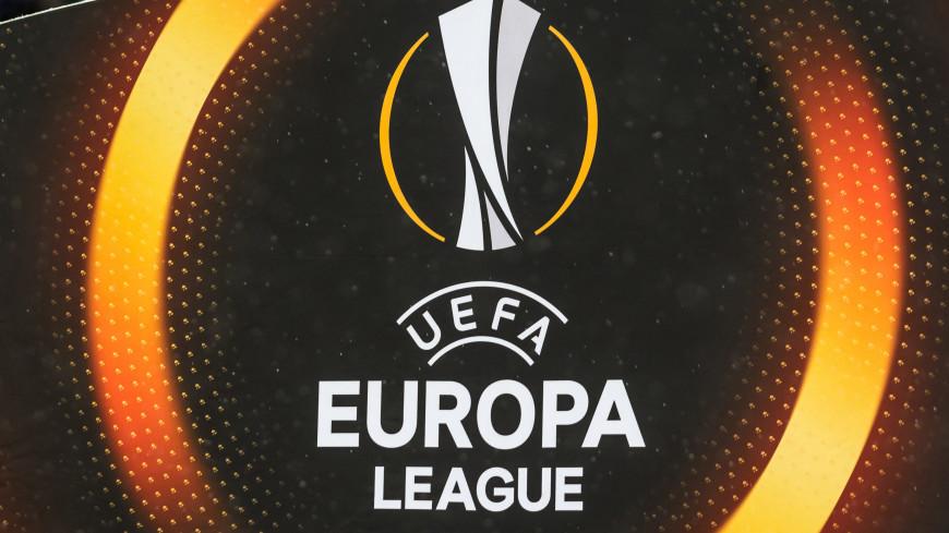 Жеребьевка 1/8 финала Лиги Европы: «МЮ» сыграет с «Миланом», «Шахтер» – с «Ромой»