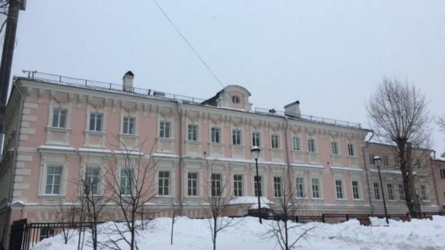 Под охраной государства: палаты Дурново в Москве стали объектом культурного наследия