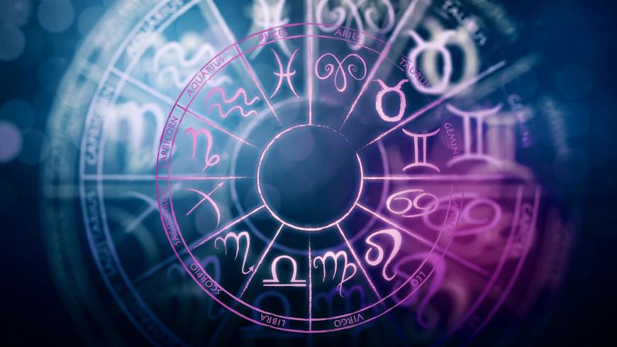 День редких необычных дел: гороскоп на среду, 17 марта