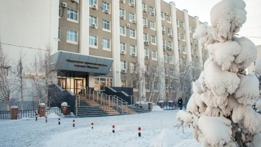 Досрочные выборы мэра Якутска состоятся 28 марта