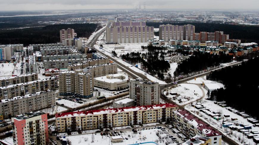 Сургут и Тюмень оказались более комфортными для жизни, чем Москва и Петербург