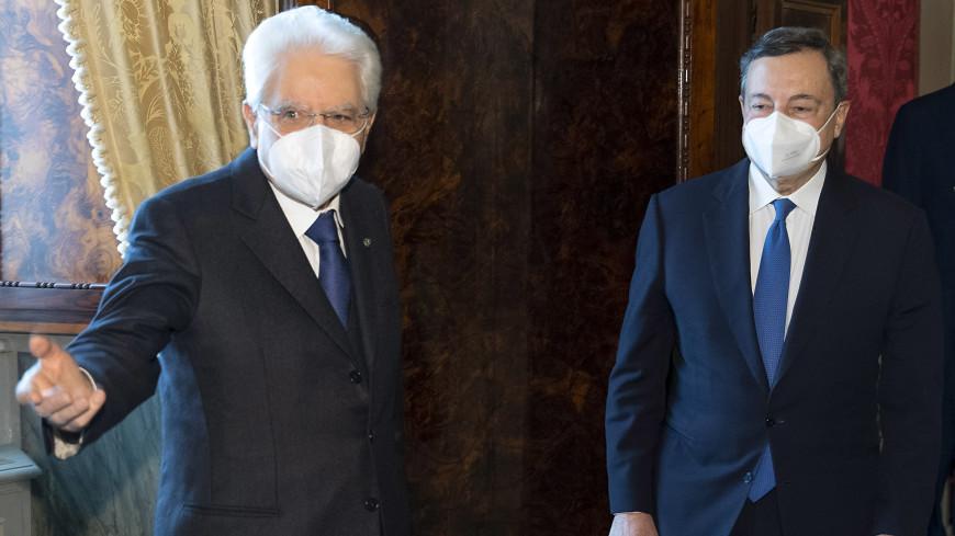 Президент Италии поручил экономисту Марио Драги возглавить правительство