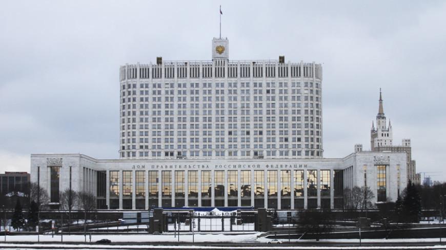 СМИ: Правительство России подготовило меры по сохранению занятости в бизнесе