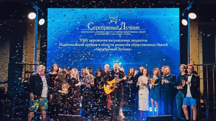 Названы лауреаты Национальной премии «Серебряный Лучник» 2020 года