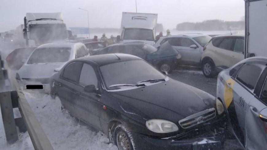 Метель в Башкирии: в ДТП с участием 39 автомобилей пострадали 10 человек