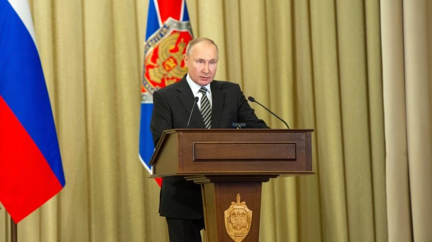 Путин: в 2020 году в России пресекли 72 террористических преступления