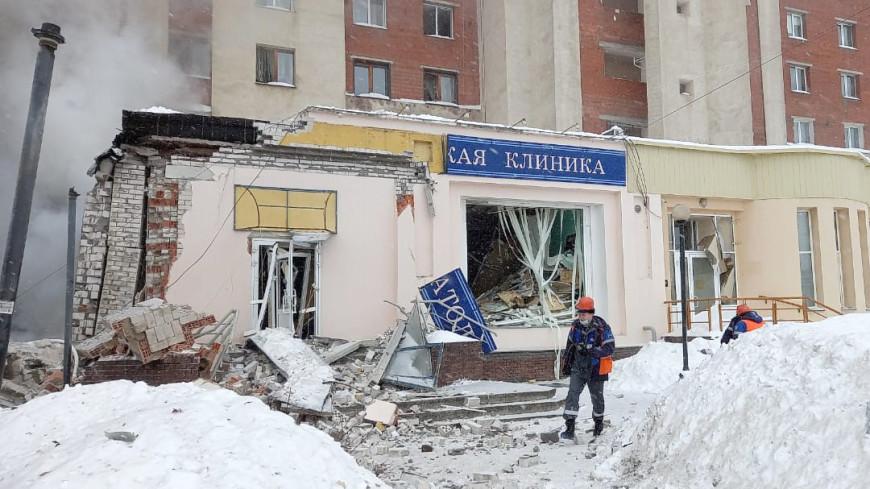 Взрыв в Нижнем Новгороде: госпитализированы три человека
